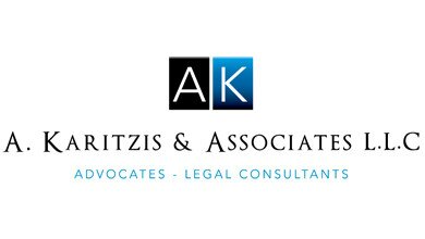 A. Karitzis & Associates LLC Logo