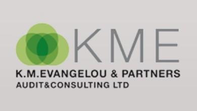 KM Evangelou Audit Logo