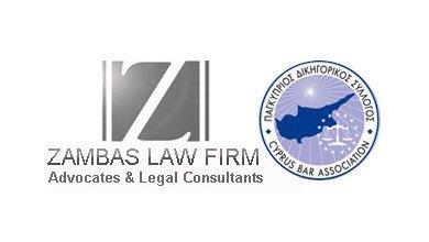 Zambas Law Firm Logo